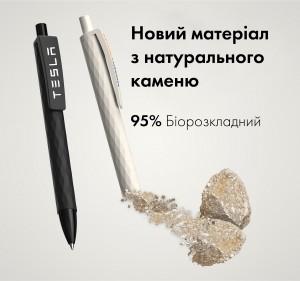 Ручка Totobi Stone