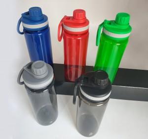Бутылка для напитковDiscover Active, 700 мл