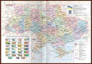 Ежедневник Economix Sahara А5, датированный 2020